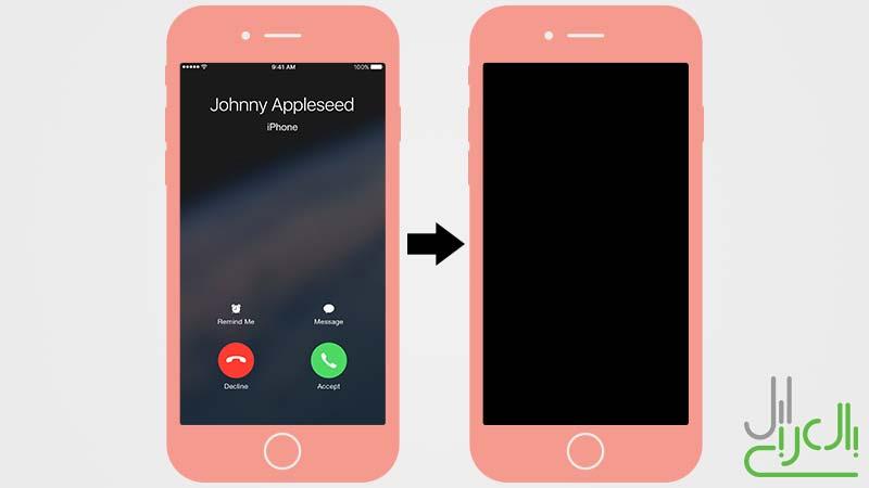 شاشة المكالمات لا تظهر في الايفون