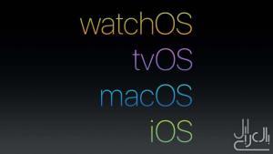 watchOS tvOS macOS iOS