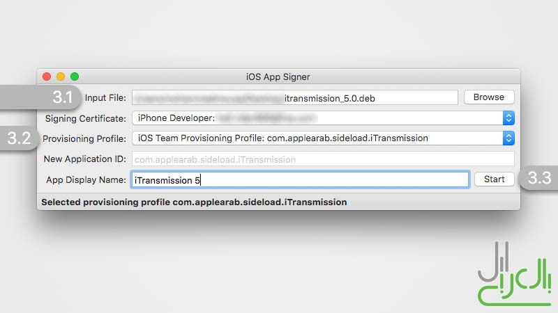 How-to-Sideload-iOS-Apps-Step-3-Part-1,2,3