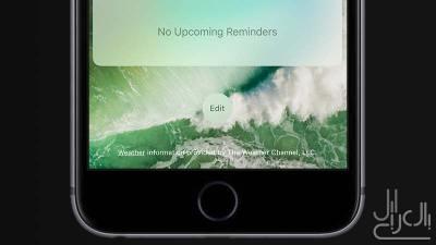 تغييرات iOS 10 بيتا 2