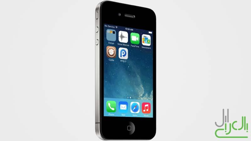 جيلبريك iOS 9.2 - iOS 9.3.3 على أجهزة 32-بت