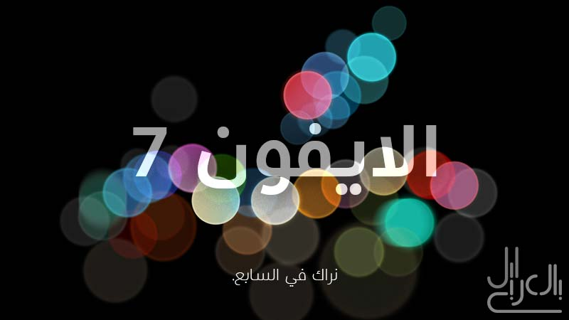 iPhone-7-Official-Cover-2