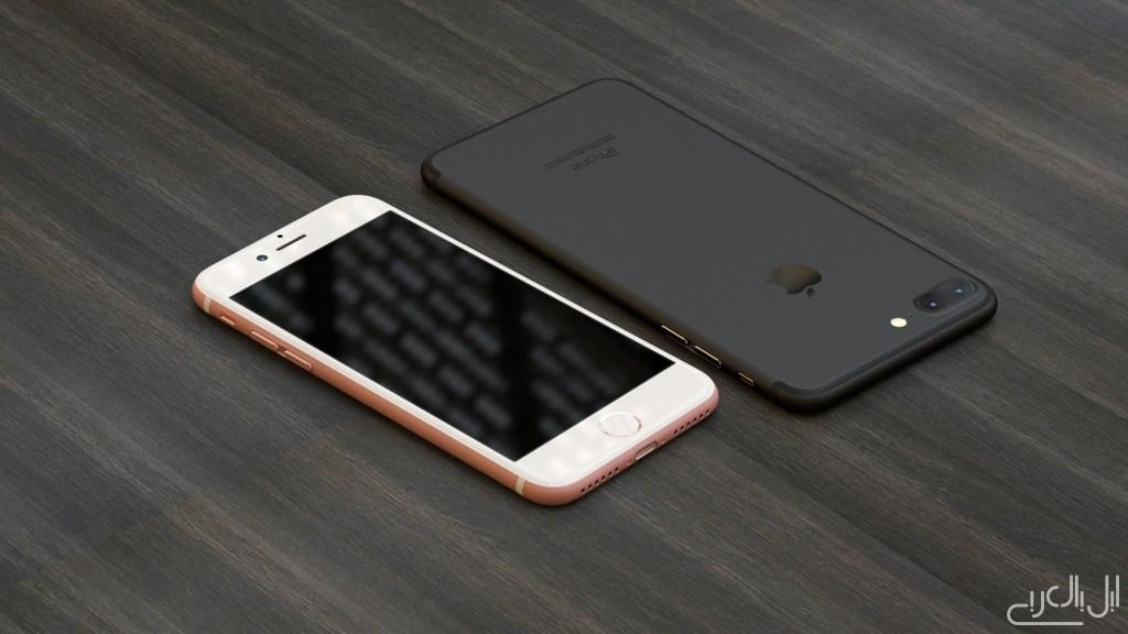 الايفون 7 وردي والايفون 7 بلس أسود