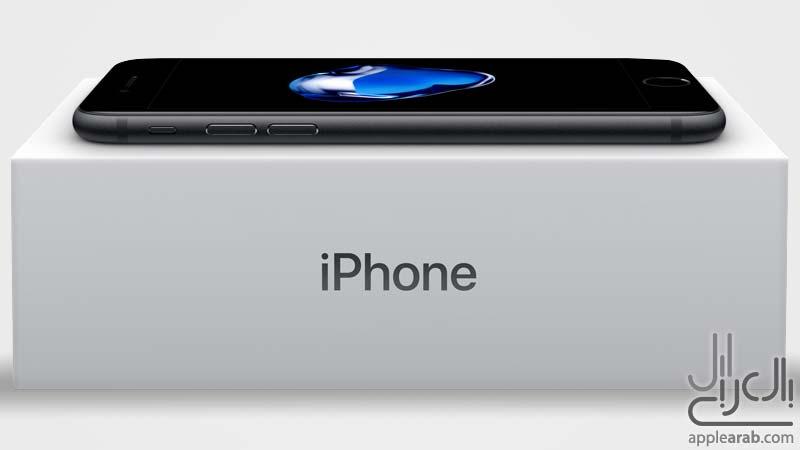 صندوق الايفون 7