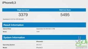 تسريب نتائج اختبار GeekBench لهاتف الايفون 7