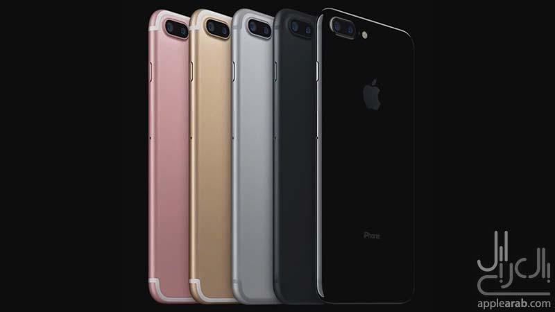 جميع ألوان الايفون 7 بلس