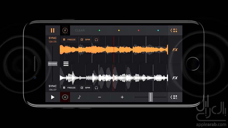مكبر صوت ستيريو في الايفون 7