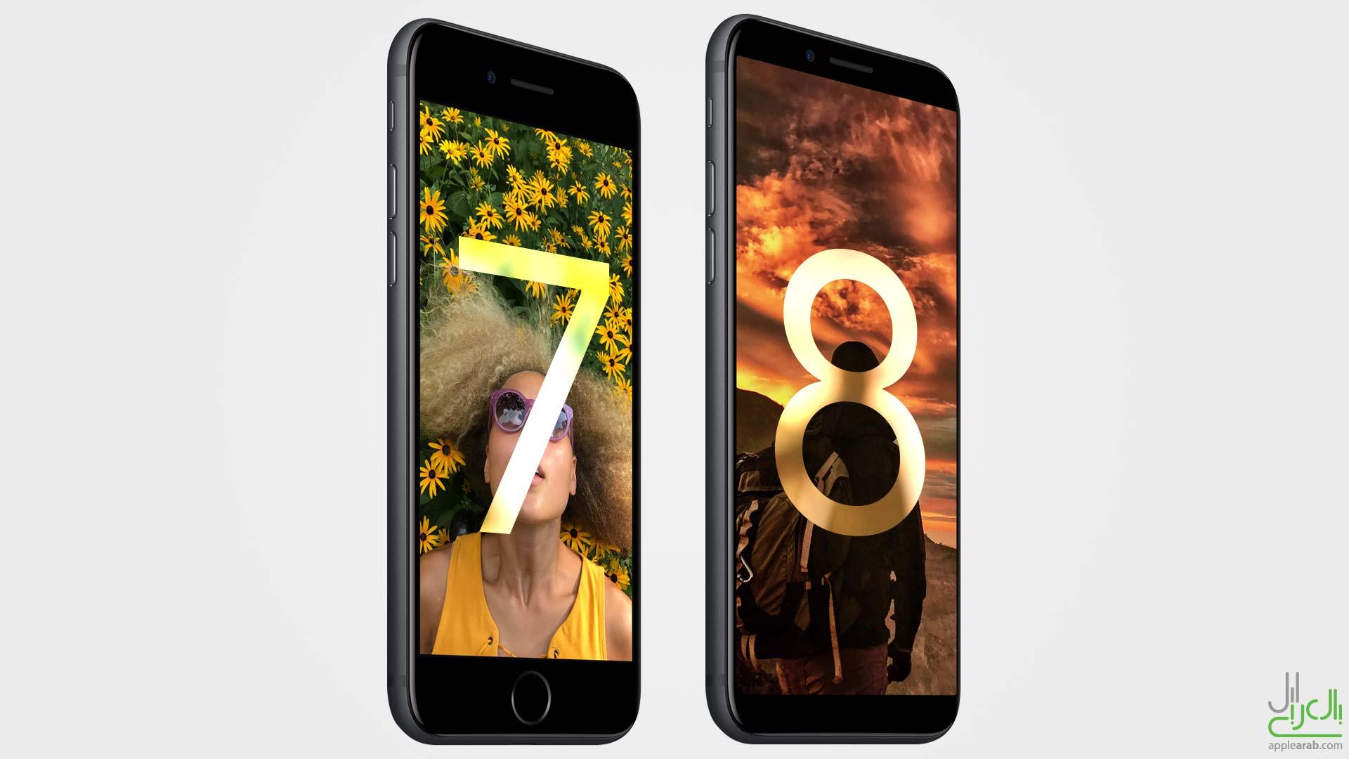 تصميم الايفون 7 والايفون 8