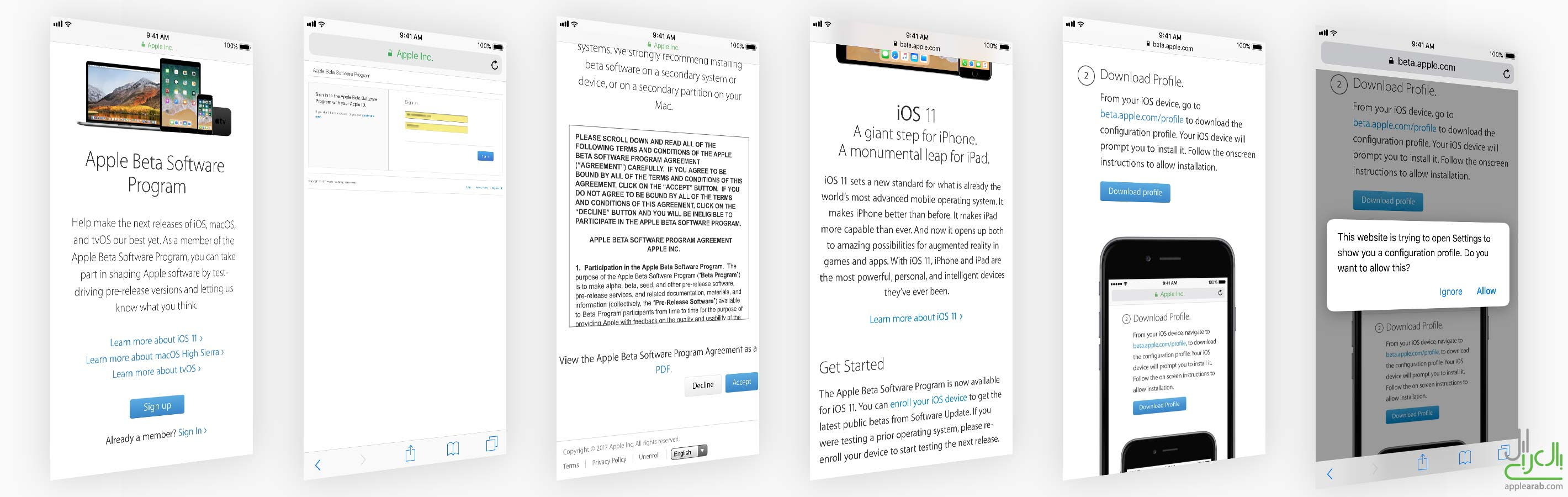 التسجيل في برنامج Apple للأنظمة التجريبية