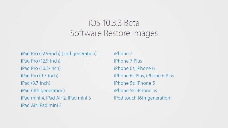 تحميل iOS 10.3.3 بيتا