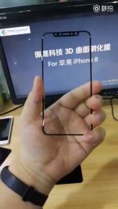 تسريب حامي شاشة ايفون 8