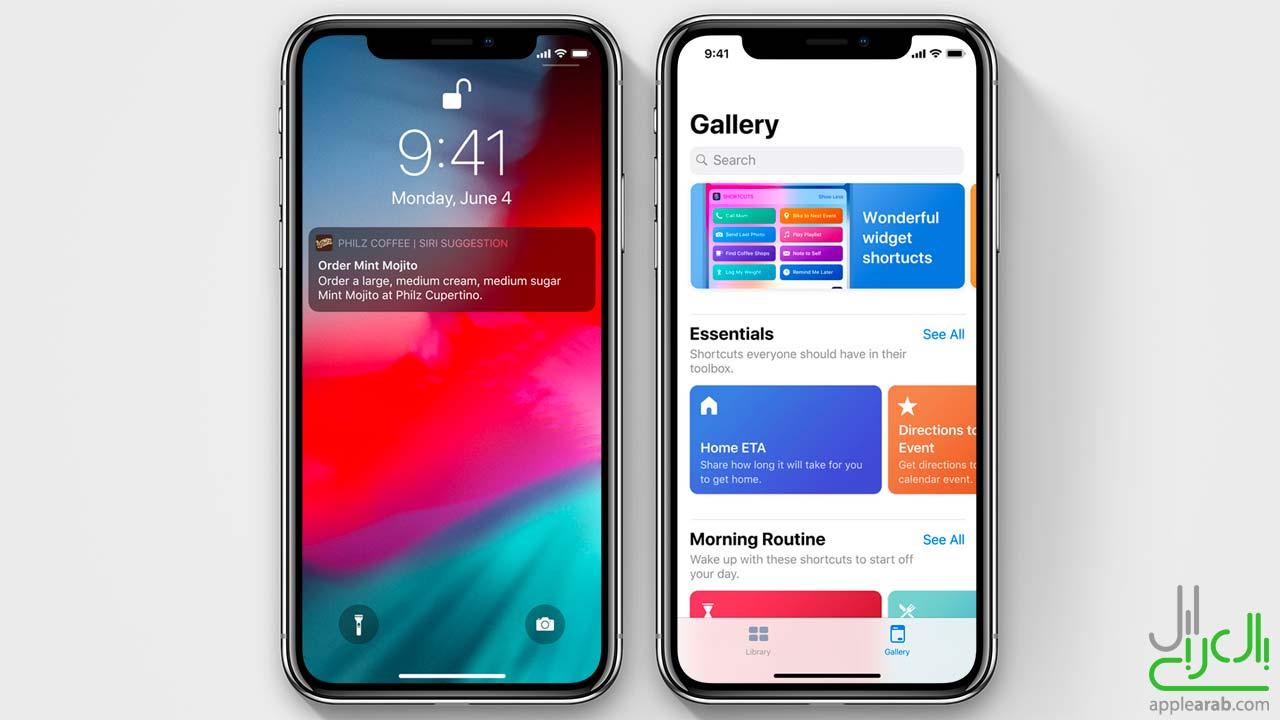 اقتراحات سيري وتطبيق الاختصارات في iOS 12