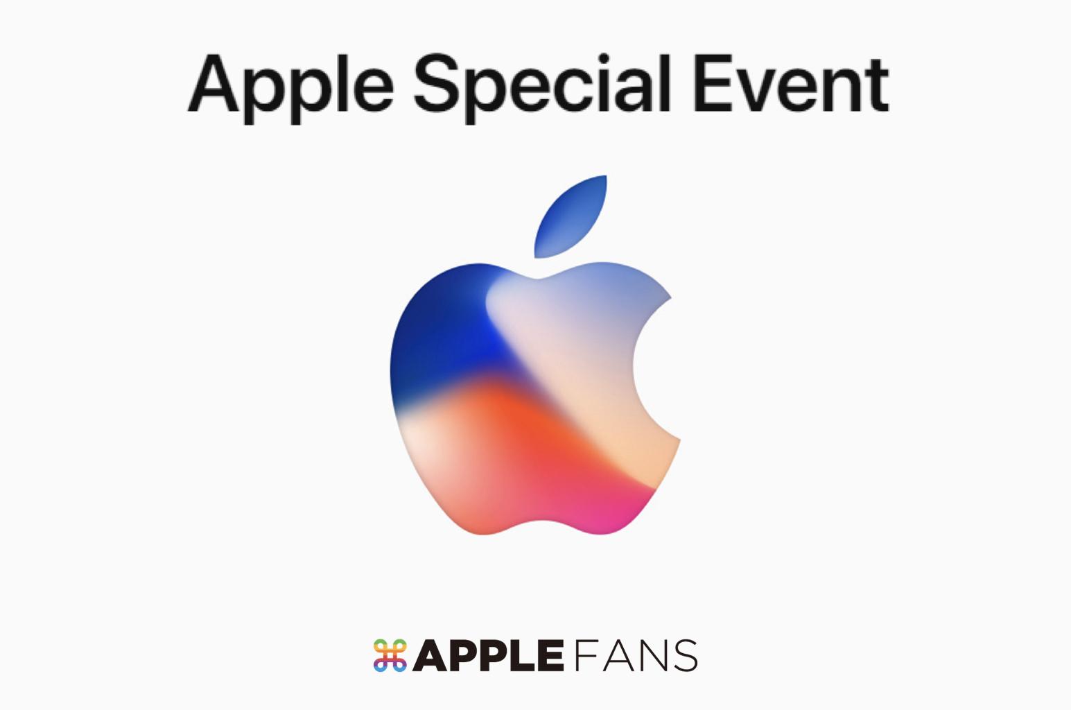 2017 Apple Sepcial Event