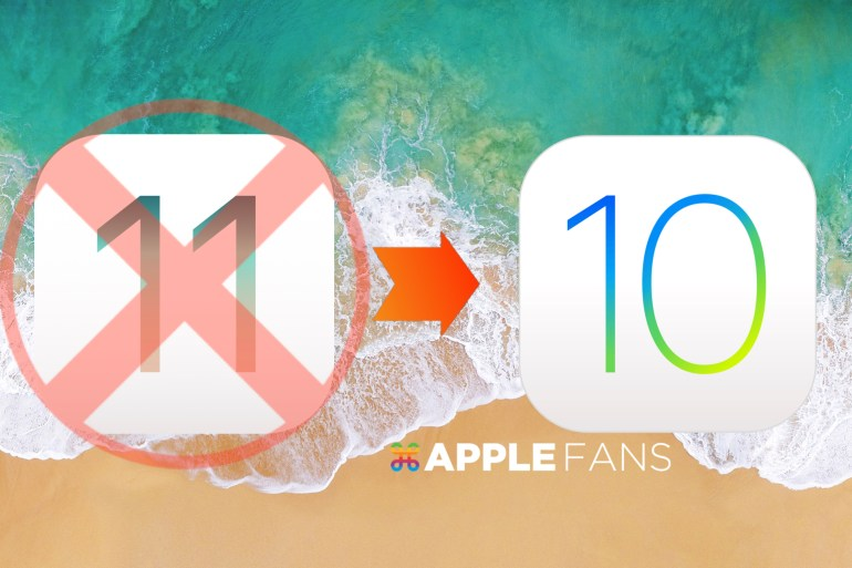 iOS 11 降級
