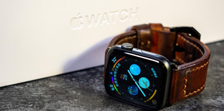 Apple Watch Series 4 開箱