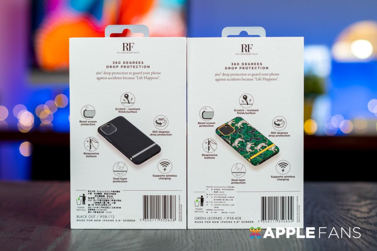 RF 手機殼