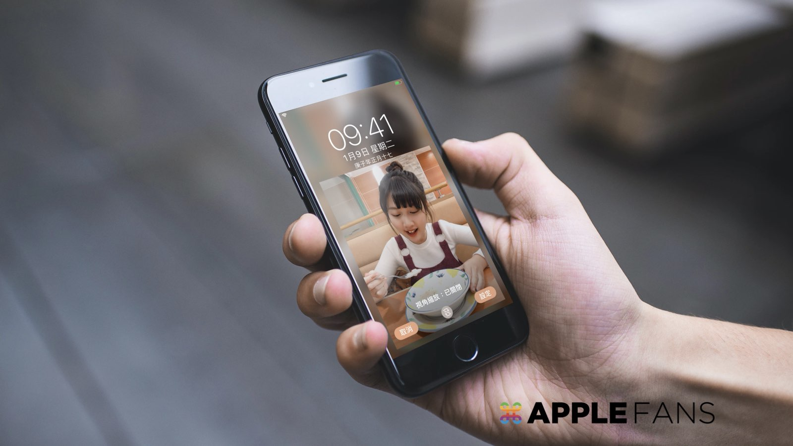 Iphone 桌布擋臉完美解決方法 附圖教學 Applefans 蘋果迷