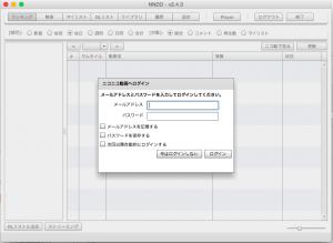 【NNDD-ニコニコ専用ブラウザ】