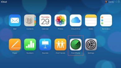 شرح كيفية تعطيل خيار Find My iPhone عن بعد