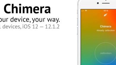 شرح جلبريك للأصدار  iOS 12.0  - 12.1.2 عن طريق أداة Chimera