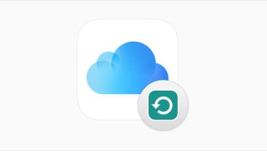 شرح طريقة تمكين النسخ على الايكلود iCloud Backup على الايفون والايباد iOS 12