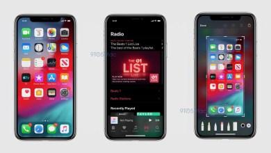 شاهد لقطات الشاشة الأولى لـ Dark Mode في iOS 13