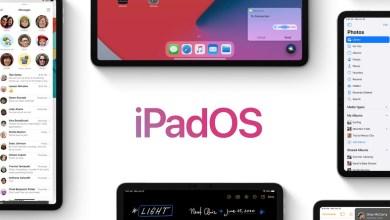 كيفية تنزيل iPadOS 14 النسخة التجريبية بدون حساب مطور
