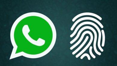 المصادقة البيومترية مطلوبة لتوصيل جهاز جديد بحساب WhatsApp