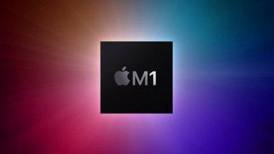كل ما تحتاج معرفته حول معالج Apple M1