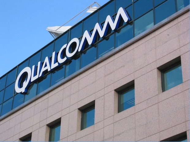 qualcomm-israel-pic-620x465
