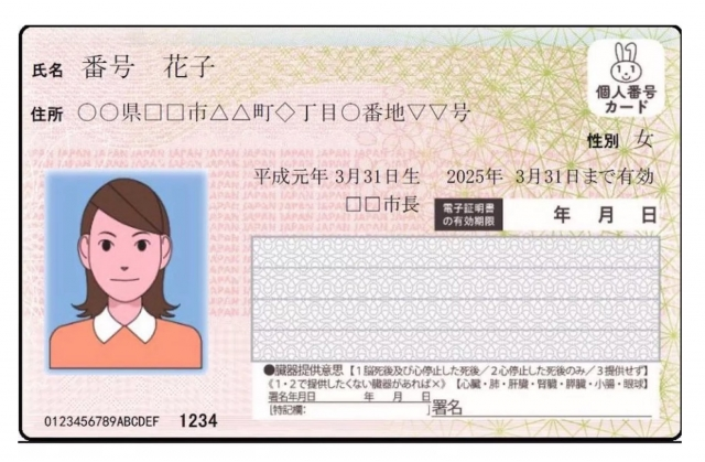 Apple is adding support to scan Japanese ID Cards via NFC in iOS 13