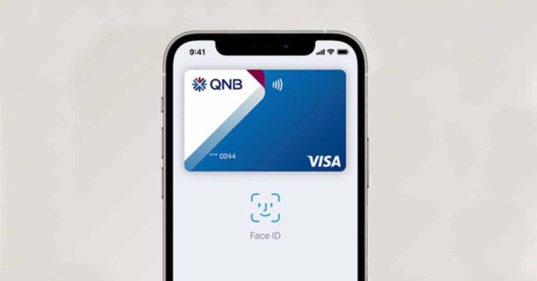 Apple Pay запускается в Катаре, следующим может стать Чили