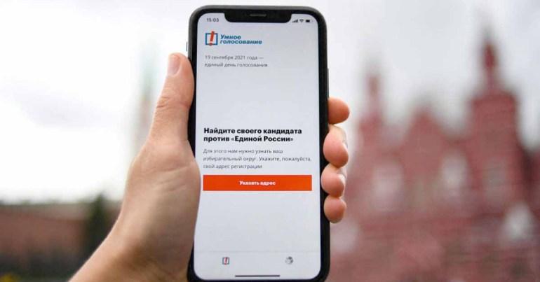 Российское приложение для тактического голосования: Apple шантажировала его удаление