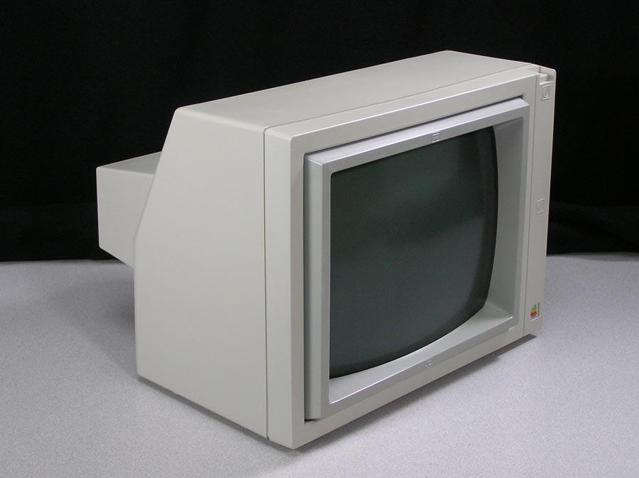 monitor2-plat4.jpg