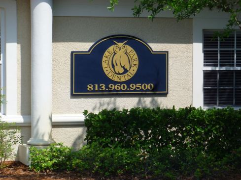 Sign Example - Lake Park Dental
