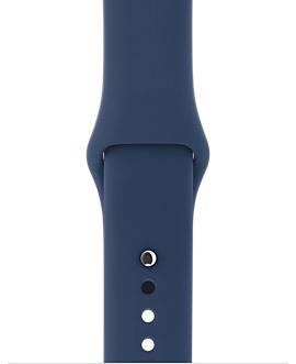 sportarmband kobaltblau