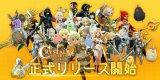 リアルタイム3DバトルRPGの「クリスタルハーツ」の配信が開始!