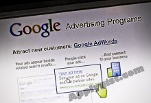 Google Ads Technology Controls