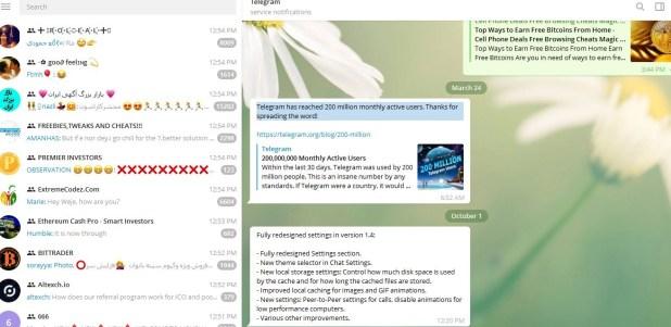 Telegram Fully redesigned settings in version 1.4
