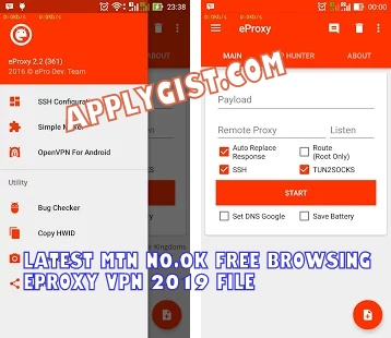 Latest MTN N0.0k Free Browsing eProxy