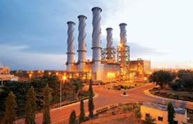 NTPC OFS Non Retail Subscription Figures - Apply IPO