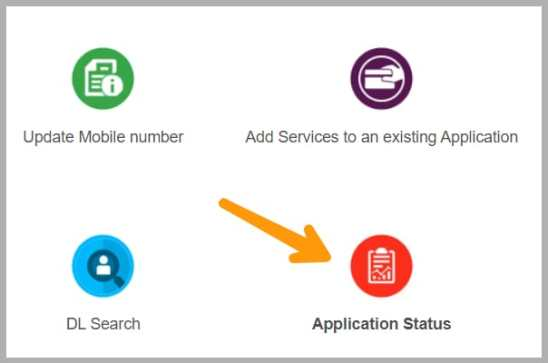 learning licence fees application status button