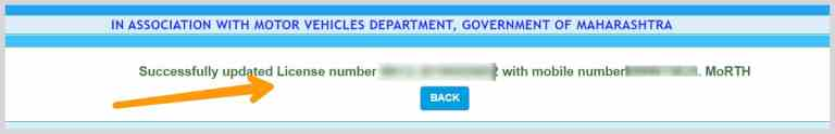 update mobile number in driving licence process successful