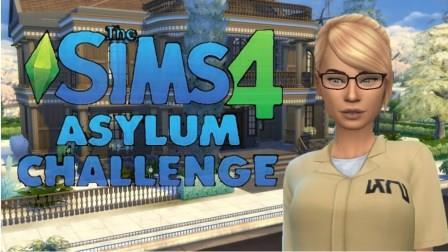 "Sims 4 ""Asylum"" Challenge"