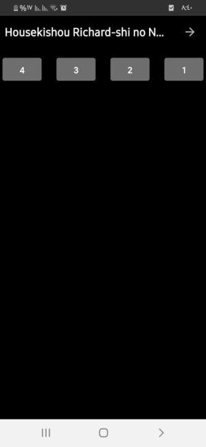 حلقات سلسلة Housekishou Richard-Shi No Nazo Kantei في تطبيق انمي بوكس