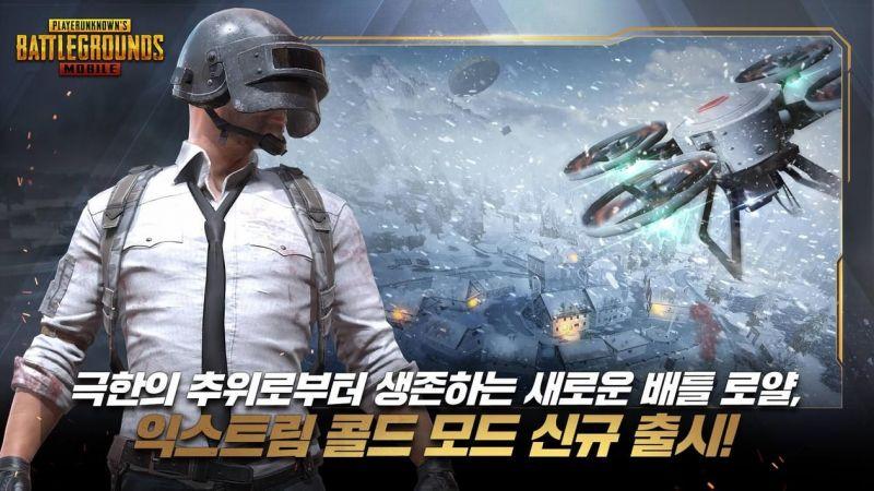 ببجي الكورية apk