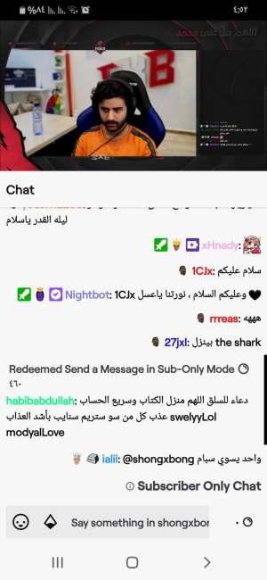 بث مباشر في تطبيق twitch