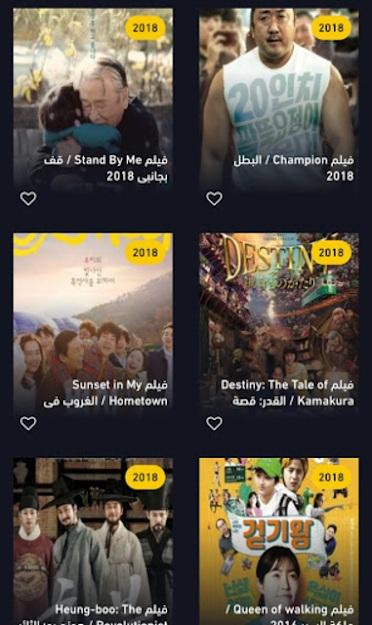 تحميل برنامج اسيا تي في تنزيل Asia2tv V2 5 0 Apk لمشاهدة الافلام والمسلسلات آب فيتش