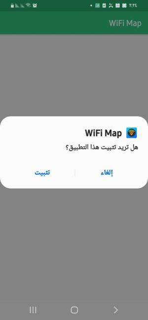تثبيت تطبيق Wifi map من Apkpure