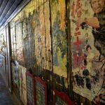 東京散歩:白昼の有楽町ガード下